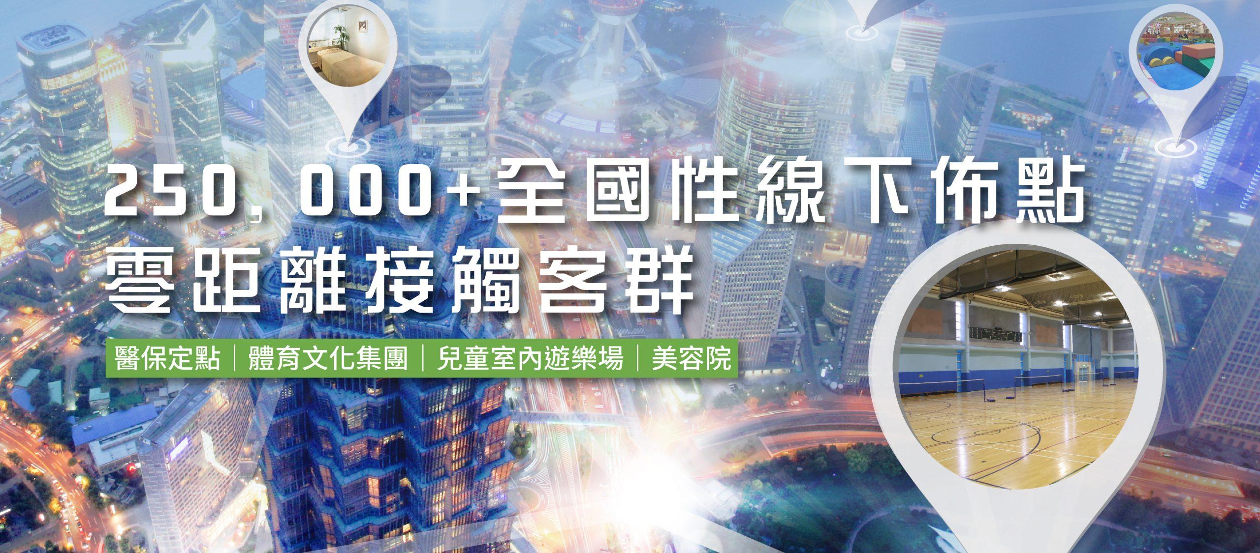 Z360-Banner-V3_4